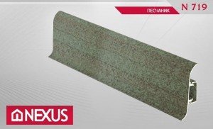 Угол внутренний Nexus №719 Песчаник