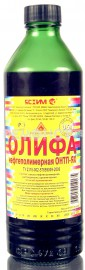 Олифа НП 0,5л нефтеполимерная