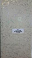 Панель ПВХ голография 912-S Паутина кремовая 2700*250*10мм