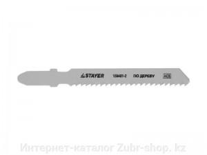 Полотно STAYER 50/2мм 2шт фигурный рез