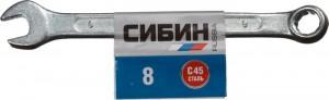 Ключ комбинированнный СИБИН 8мм белый цинк