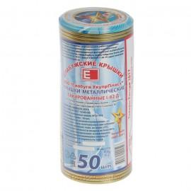 Крышка для консервирования металлическая СКО 1-82 Елабуга 50шт.