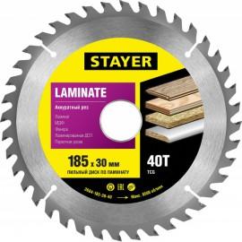 Диск пильный Stayer Laminate-line 185*30 40Т для ламината