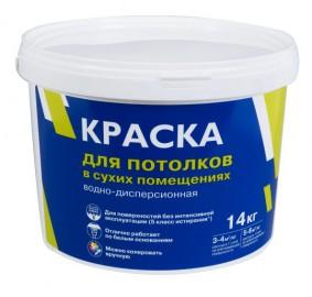 Краска водно-дисперсионная для потолков белая 14кг