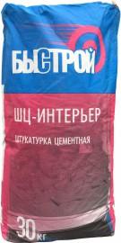 Штукатурка БЫСТРОЙ ШЦ-Интерьер для внутренних работ, 30кг