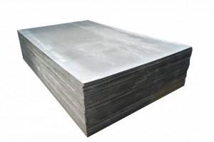 Шифер плоский 8мм 1,75х1,10