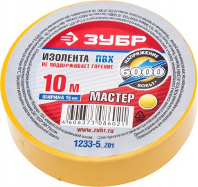 Изолента ЗУБР ПВХ (15мм*10м), желтая