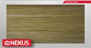 Плинтус пластиковый Нексус №725 Дуб Нордик 2,5м