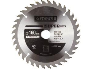 Диск пильный STAYER MASTER SUPER-Line 160*20мм 36Т