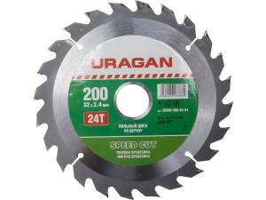 Диск пильный URAGAN 200*32мм 24Тпо дереву