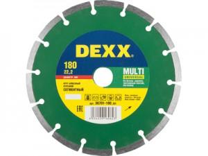 Диск отрезной алмазный DEXX 180*7*22.2 универсальный