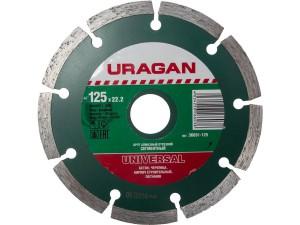 Диск отрезной алмазный URAGAN 125*22,2 сухая резка