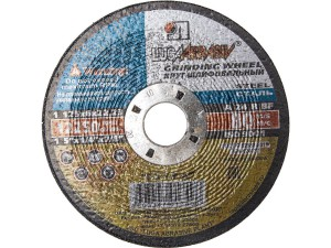 Диск шлифованный по металлу Луга 125*6 *22,23мм