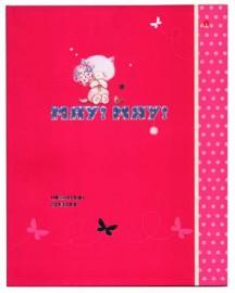 Дневник для младших классов 1-4 Альт для девочек Мяу-Мяу 10-011/18