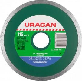 Диск отрезной алмазный URAGAN 115х22,2 сухая резка