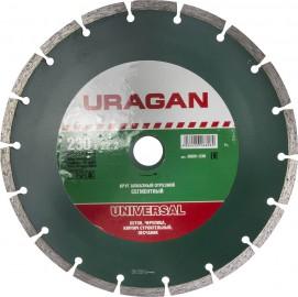 Диск отрезной алмазный URAGAN 230*22,2мм для УШМ сухой сегмент