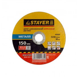 Диск отрезной STAYER 150*1,2*22,2 по металлу для УШМ