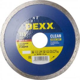 Диск отрезной алмазный DEXX 115*5*22.2 для УШМ влажная резка