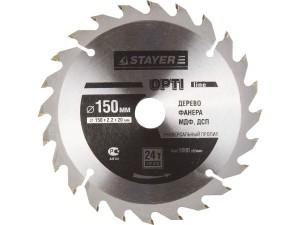 Диск пильный STAYER MASTER OPTI-Line 150*20мм 24Т