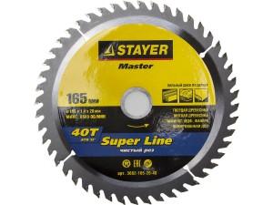 Диск пильный STAYER MASTER SUPER-Line 165*20мм 40Т по дереву