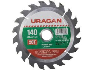 Диск пильный URAGAN 140*20мм 20Т по дереву