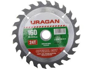 Диск пильный URAGAN 160*20мм 24Т по дереву