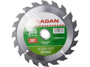 Диск пильный URAGAN 165*20мм 20Т по дереву