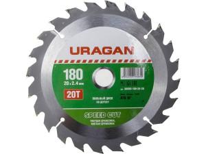 Диск пильный URAGAN 180*20 мм 20Т по дереву