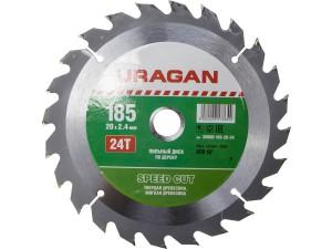 Диск пильный URAGAN 185*20мм 24Т по дереву