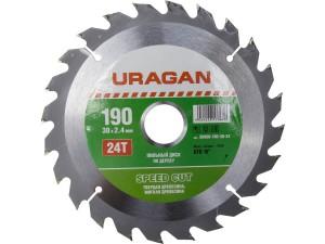 Диск пильный URAGAN 190*30мм 24Т по дереву