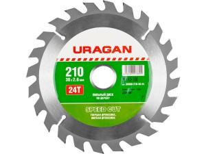 Диск пильный URAGAN 210*30мм 24Т по дереву