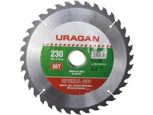 Диск пильный URAGAN 230*30мм по дереву