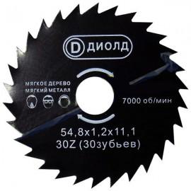 Диск пильный ДМФ-55 БС для ДП-0,45МФ быстрорежущая сталь