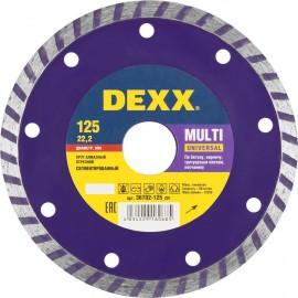 Диск отрезной алмазный DEXX 125*7*22,2 ТУРБО