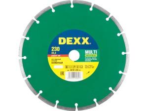 Диск отрезной алмазный DEXX 230*22.2 для УШМ