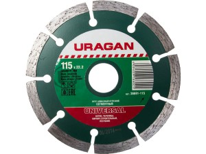 Диск отрезной алмазный URAGAN 115*22.2мм сухая резка