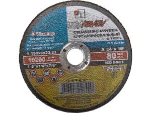Диск шлифовальный по металлу Луга 150*6 *22мм