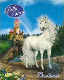 Дневник для младших классов 1-4 для девочек BellaSara 13835 13836